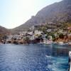 http://www.seatickets.gr/image.php?src=photos/THY.jpg&width=300
